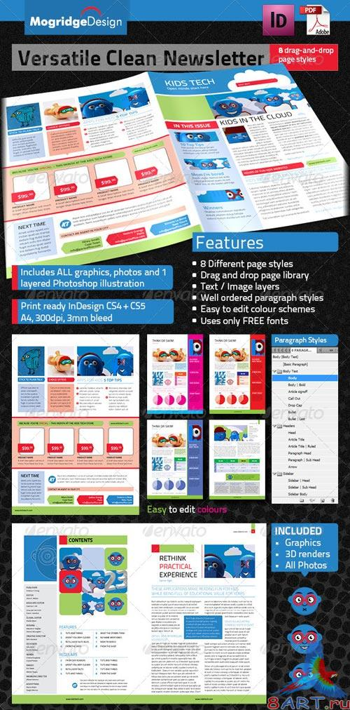 GraphicRiver Versatile Tech Newsletter