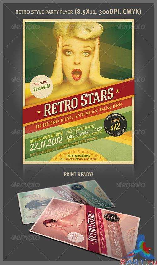 GraphicRiver Cool Retro Party Flyer