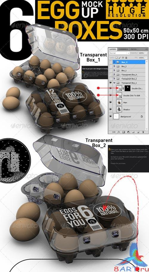 GraphicRiver Egg Boxes