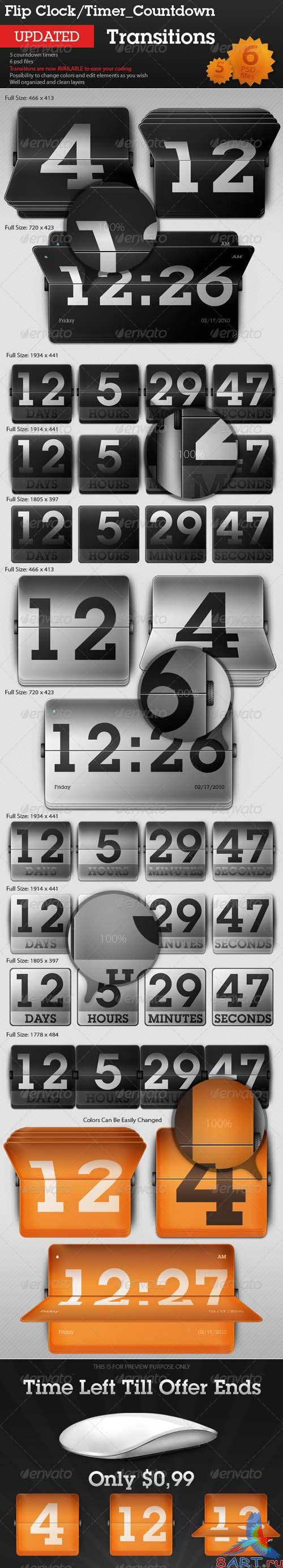 GraphicRiver Flip Clock and Countdown Timer - Transitions