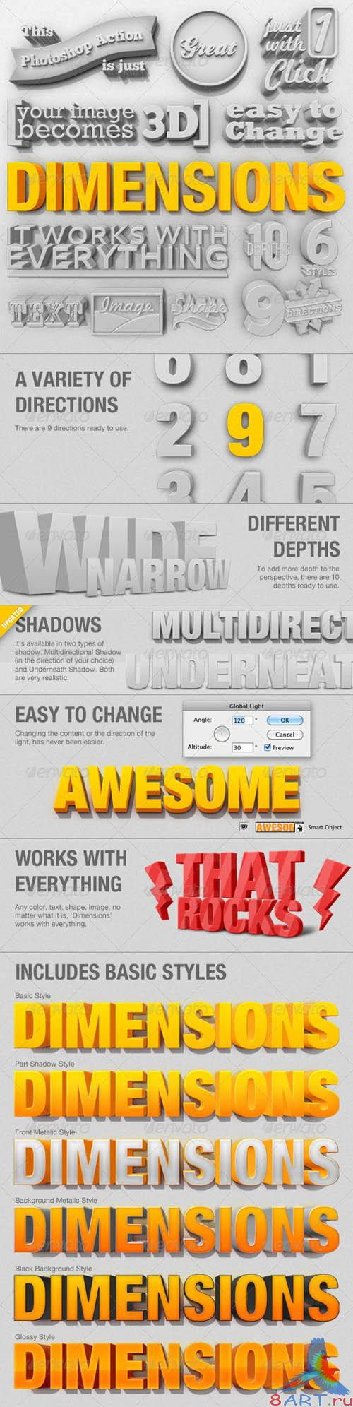 GraphicRiver Dimensions - 3D Generator Action - REUPLOAD