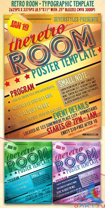 Retro Room Poster Template