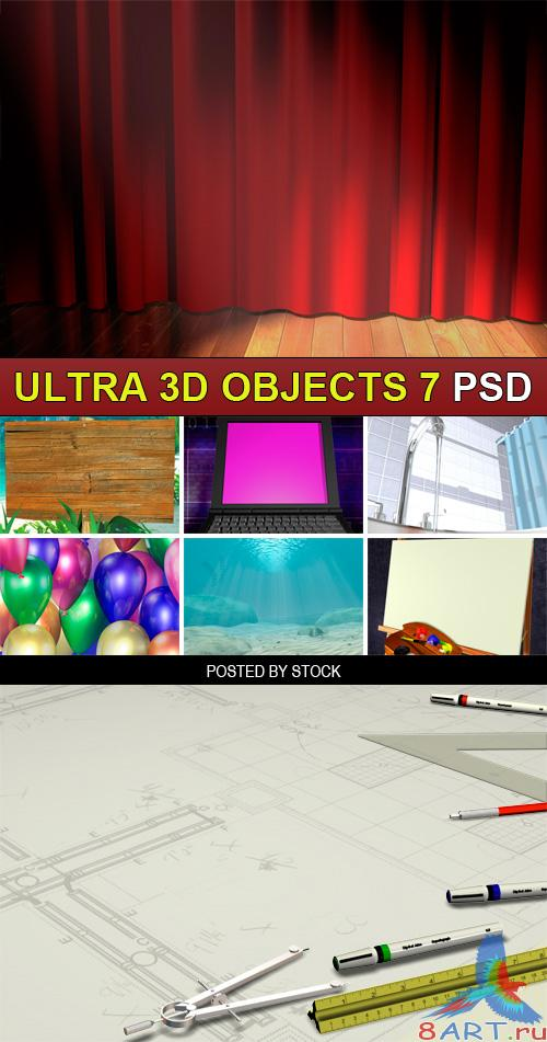 PSD Source - Ultra 3d objects 7