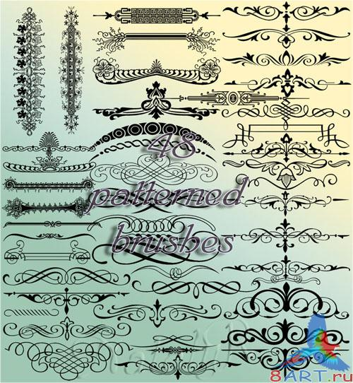 48 Patterned Fantasy Brushes for Photoshop Part 6