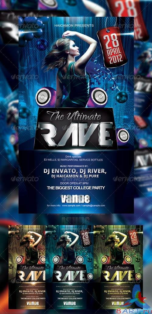GraphicRiver The Ultimate Party Flyer