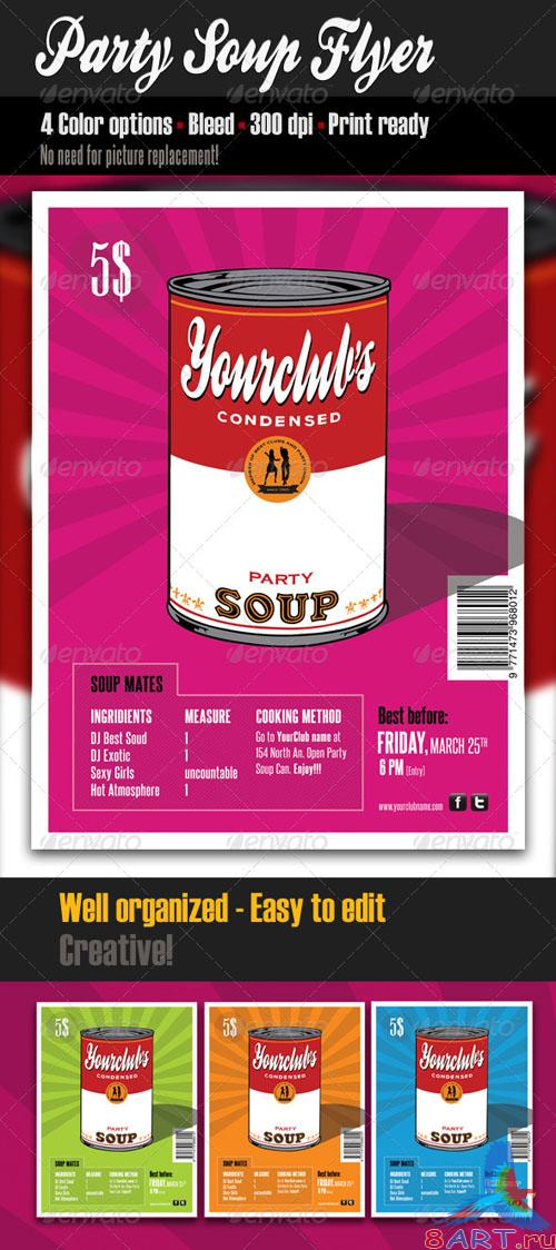 GraphicRiver - Party Soup Flyer Template - 1694178