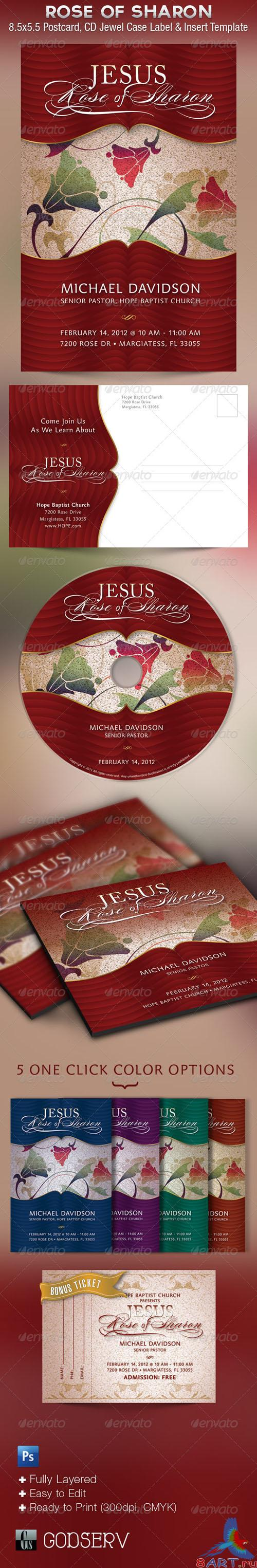 GraphicRiver - Rose of Sharon Sermon Postcard and CD Template 1395976