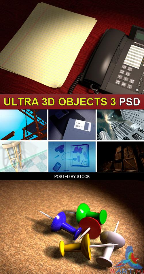 PSD Source - Ultra 3d objects 3