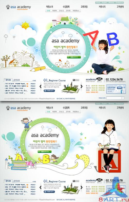 ASA Early Childhood Education web templates