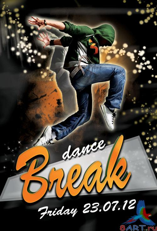 PSD Template - Break Dance Party Flyer/Poster