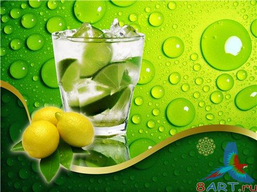 PSD - Lemon drink with ice