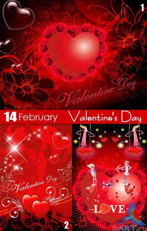 PSD templates - Valentine's Day 2