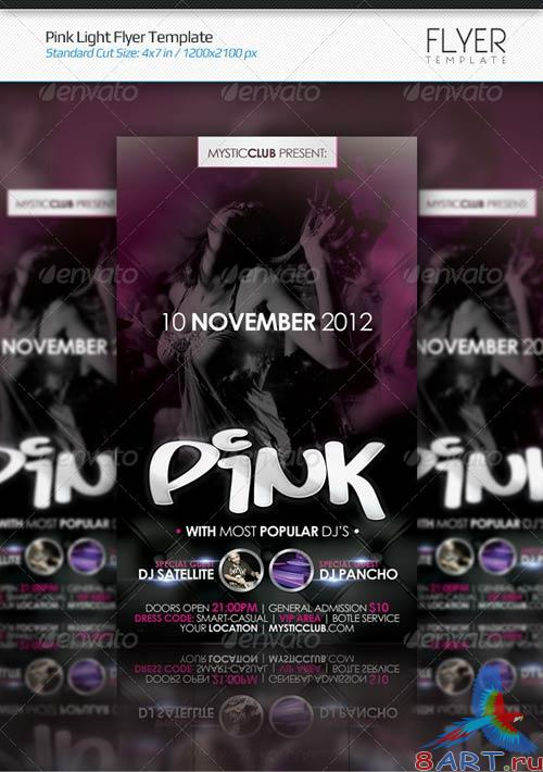 GraphicRiver Pink Light Flyer Template