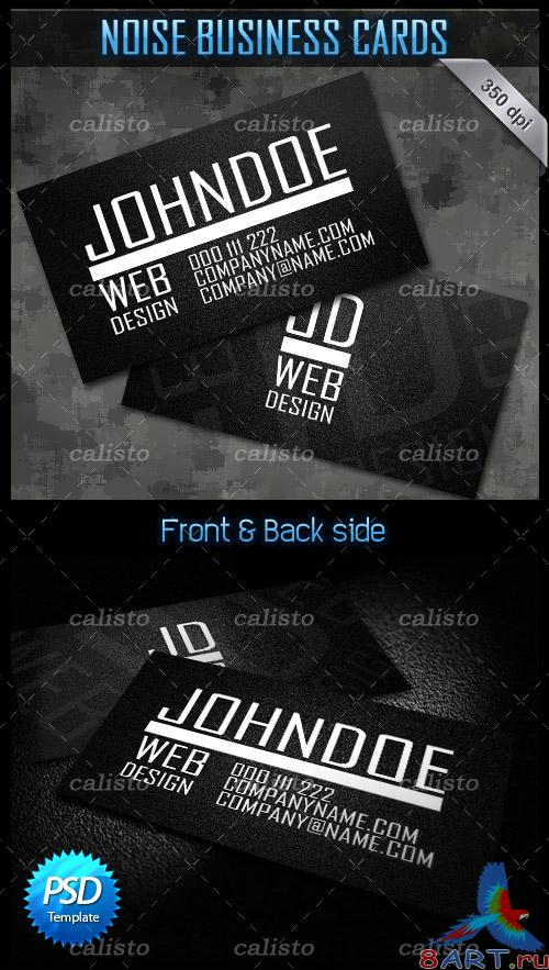 Noise Business Card - PSD Template