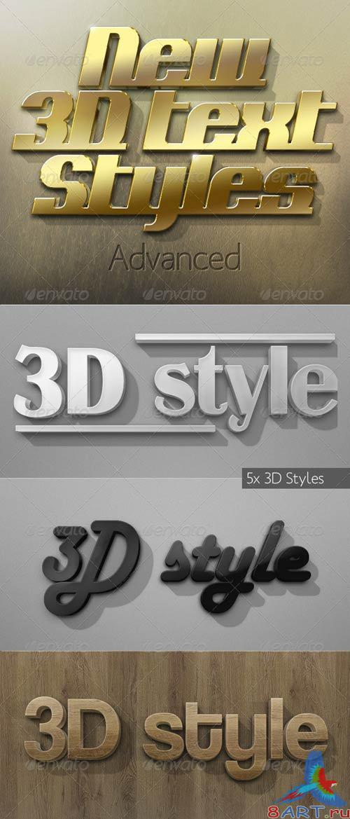 GraphicRiver New 3D Text Styles Advanced