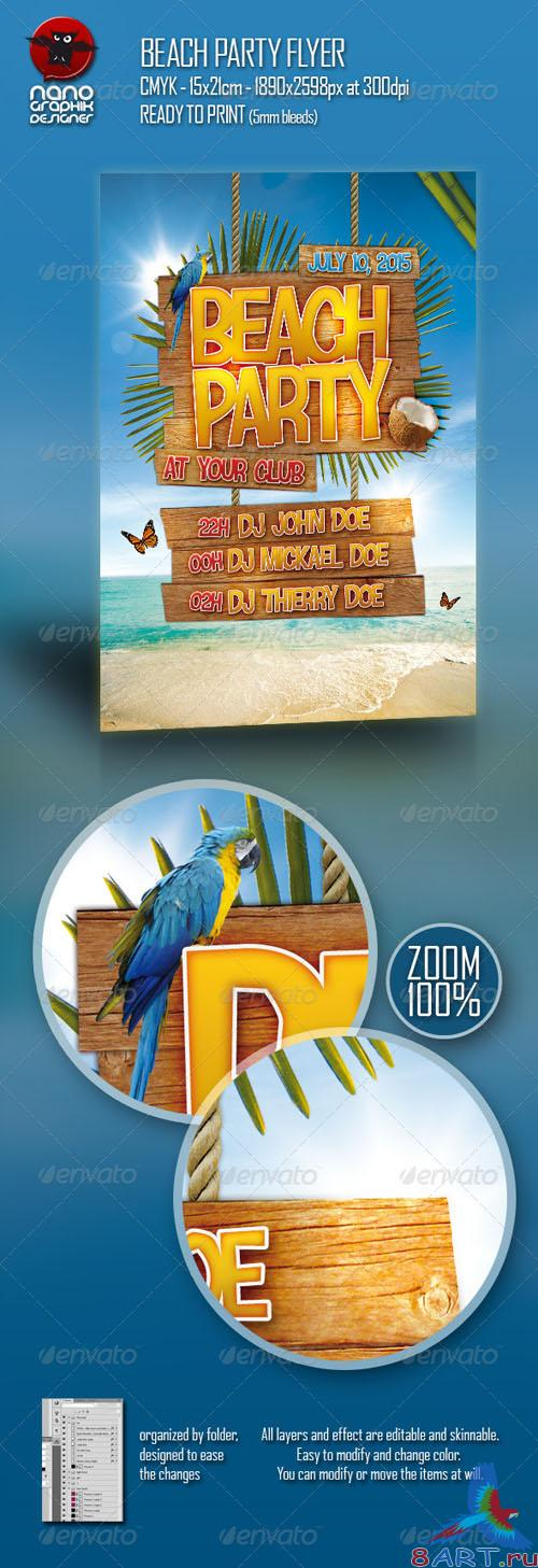 GraphicRiver Beach Party Flyer - REUPLOAD