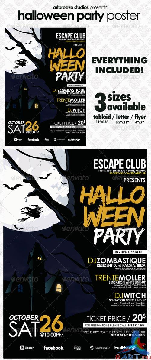 GraphicRiver Halloween Poster 2