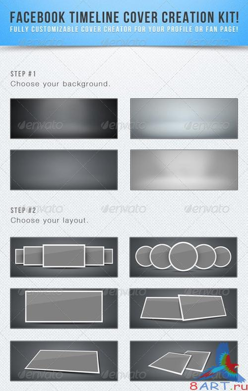 GraphicRiver Facebook Timeline Cover Creation Kit