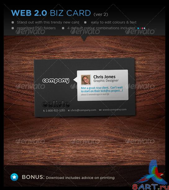 Web 2.0 Style Business Card - GraphicRiver