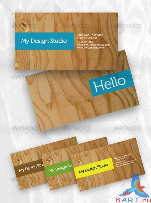 GraphicRiver Designer business card - plywood style