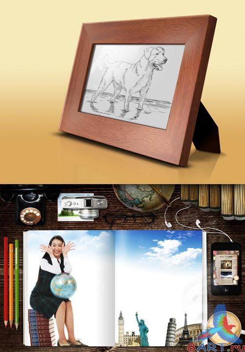 Sources - Photo Frame