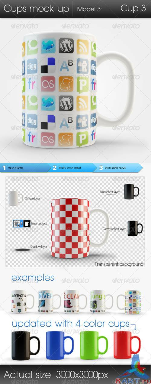 GraphicRiver Cups Mock-up Model3: Cup3