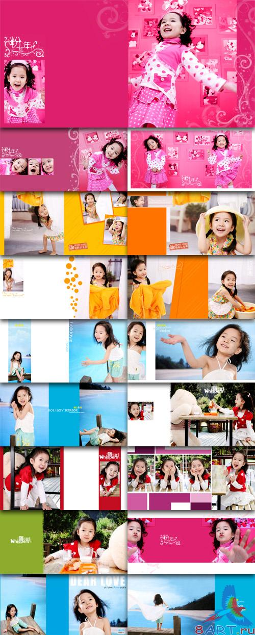 Children Photo Templates - Little princess summer