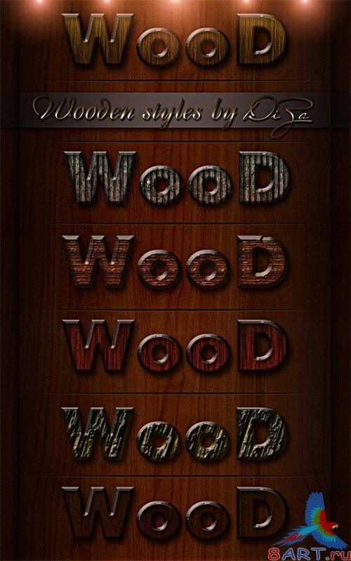 Wooden Styles for Photoshop