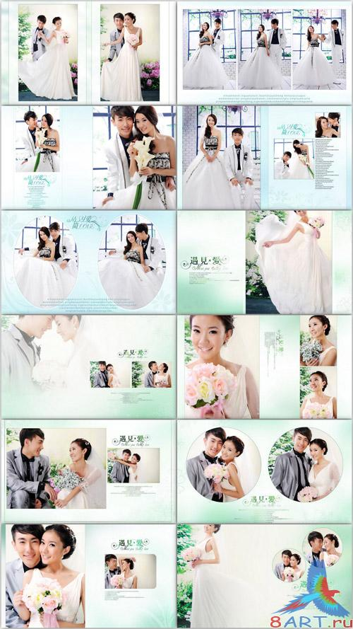 Wedding Photo Template 01