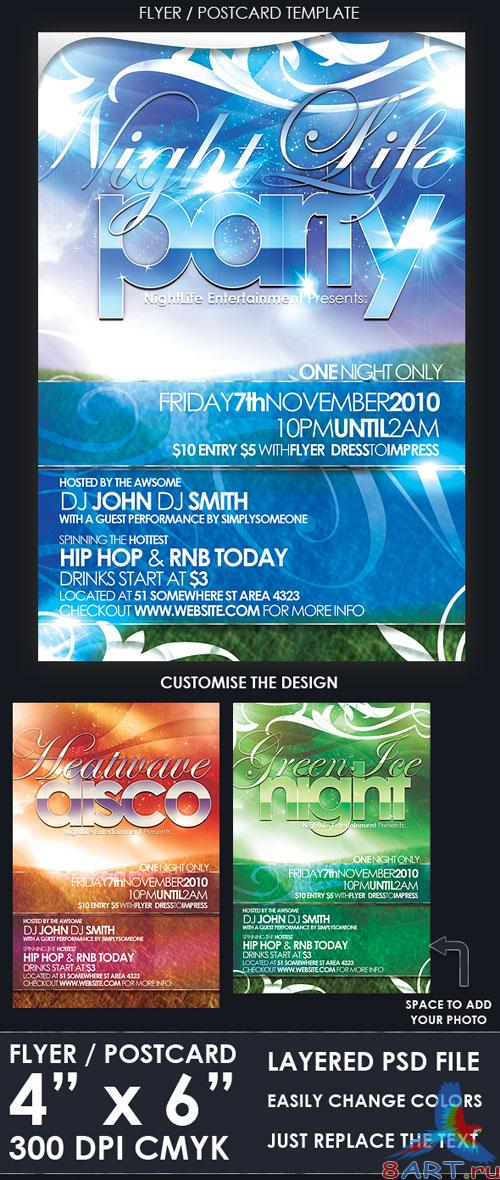 Party Flyer Template - GraphicRiver