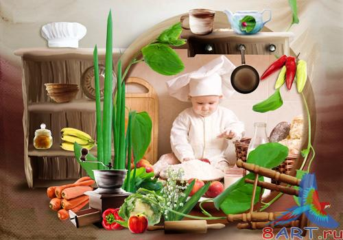 PSD frame - Young chef