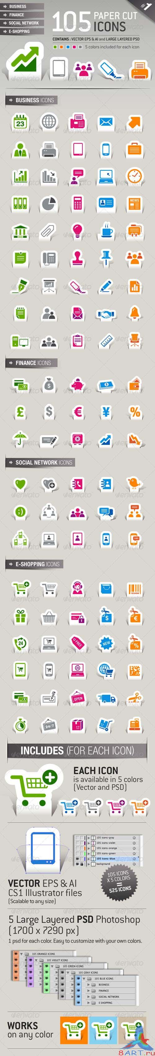 GraphicRiver 105 Papercut Icons - REUPLOAD