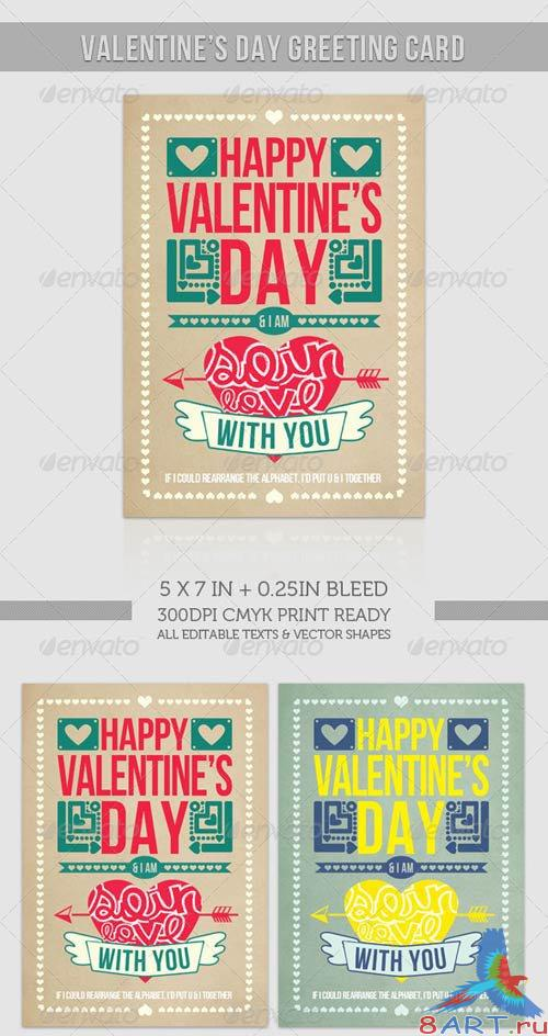 GraphicRiver Valentine Card - So in Love With You