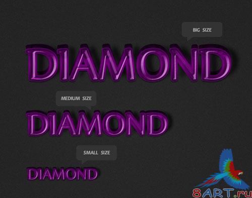 3D Diamond Text Styles for Photoshop