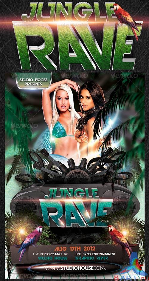 GraphicRiver Jungle Rave Party Flyer