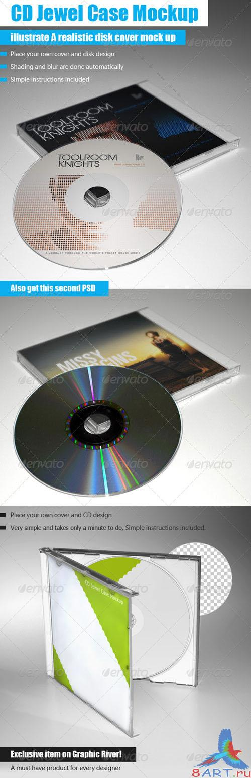 GraphicRiver - CD Jewel Case Mockup 262693