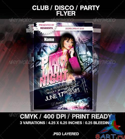 GraphicRiver Disco Club Party Flyer