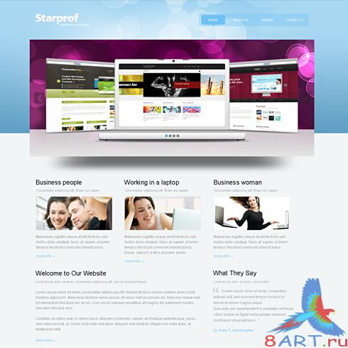 Dynamic CSS Templates - Starpress