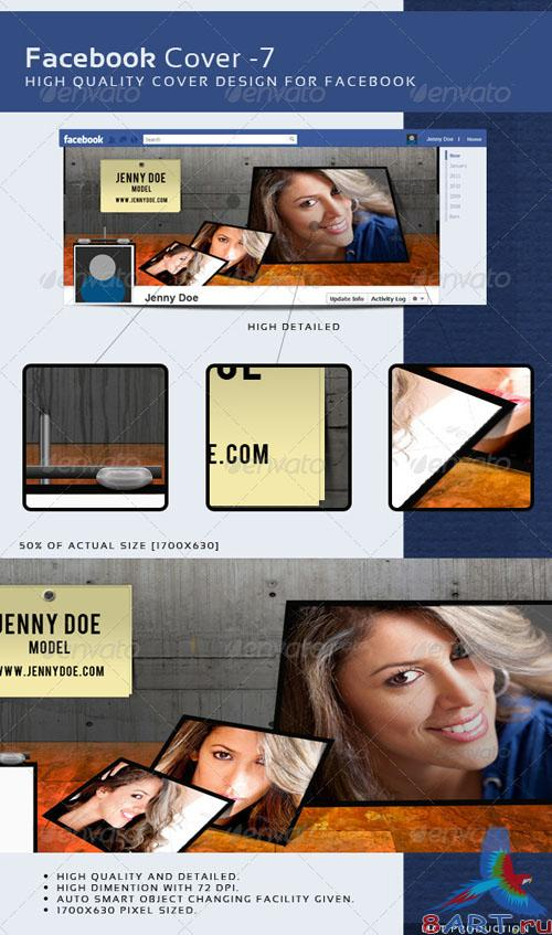 GraphicRiver - Facebook Timeline Cover-7 - 2326185