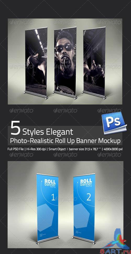 GraphicRiver Elegant Professional Roll Up Banner Mock Up