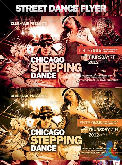 GraphicRiver Street Dance Flyer