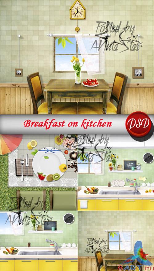 PSD - Breakfast on kitchen | еда в кухне