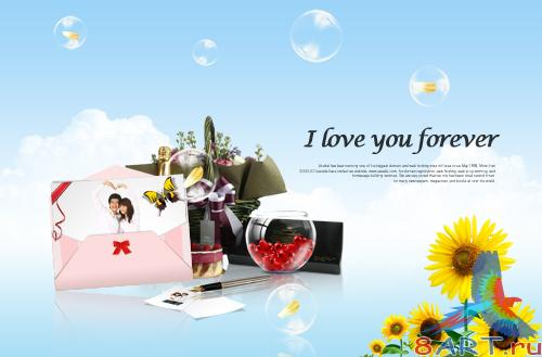 PSD romantic background - I love you