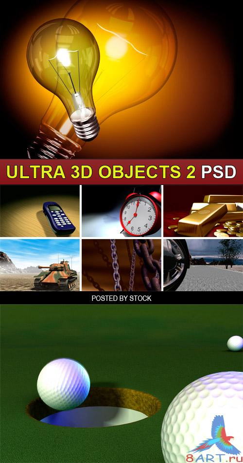 PSD Source - Ultra 3d objects 2