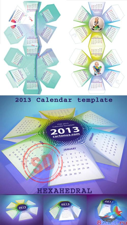 Hexahedral Calendar template 2013