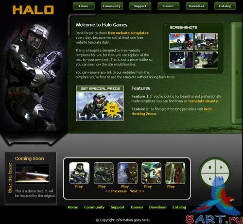 Halo template (PSD)