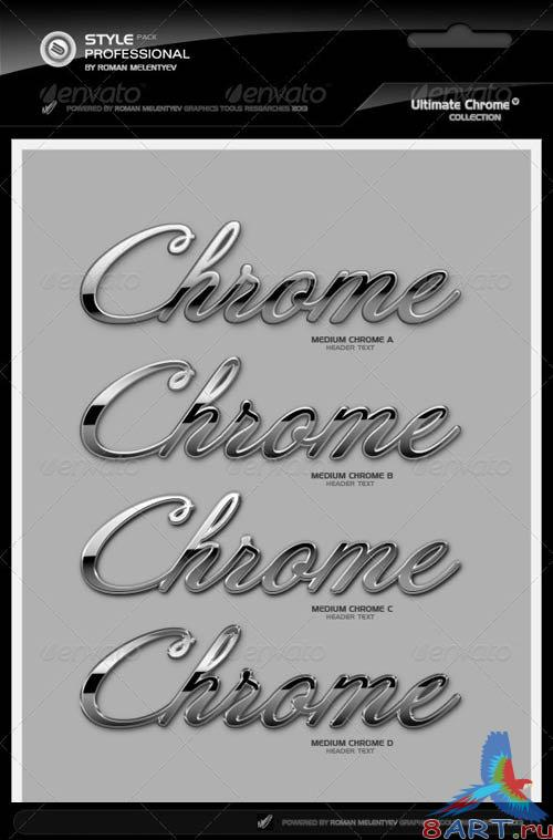 GraphicRiver Ultimate Chrome Styles 2 Pro