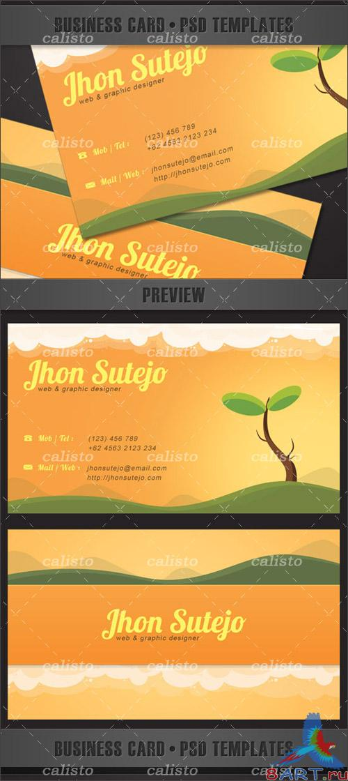 Beautiful Nature Business Card  PSD Template