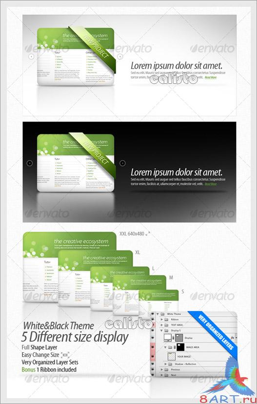 Clean Webpage Display - GraphicRiver