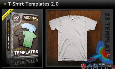 GoMedia - T-Shirt Templates 2.0